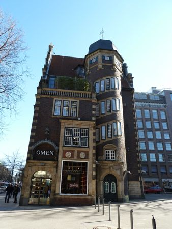 Hulbe House i Hamburg