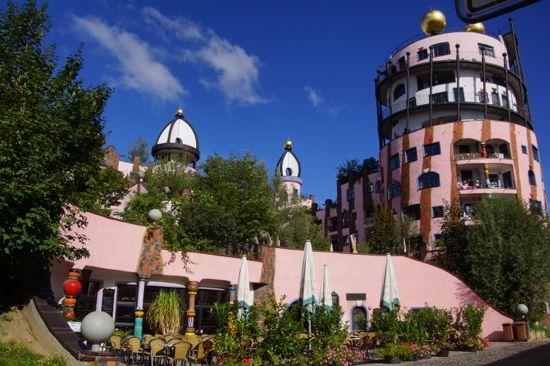 Visuel guide over magdeburg sev rdigheder for Design hotel magdeburg